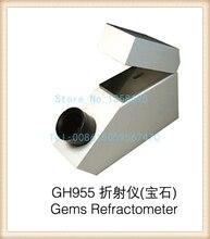 gh955 Gemelogical Gemstone Gem Refractometer with Built in Light 1.30-1.81 RI Range, diamond testing machine