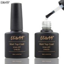 Elite99 10 ml mat couche de finition vernis à ongles vernis à ongles Art Transparent mat finition mat couche de finition longue durée Gel laqué mat Gel supérieur