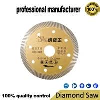 ultra thin diamond saw blade for cutting glass vitrified brick ceramic 105mm ceramic tile cutting wheel use at good price