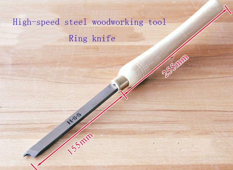 Cuchillo de anillo de acero de alta velocidad para carpintería, torno de madera DIY, herramientas de carpintería de torneado de madera HSS