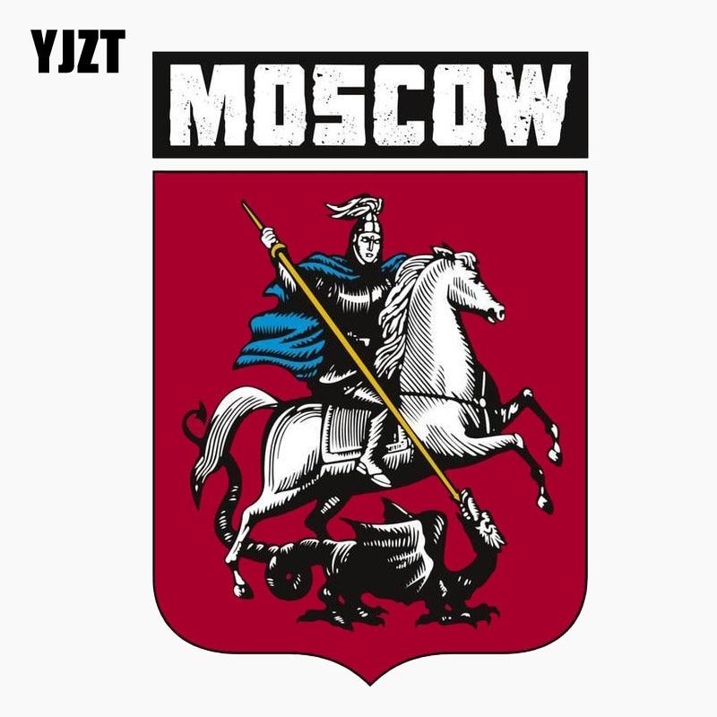 YJZT 8.7CM*12.7CM MOSCOW COAT OF ARMS SHIELD HELMET FLAG Lnterest Reflective Car Sticker C1-7658