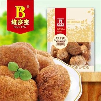 Bolsa 150gbag de setas salvajes y secas del norte de china de weiduobao * 2 bolsas Zhou toumo houtougu