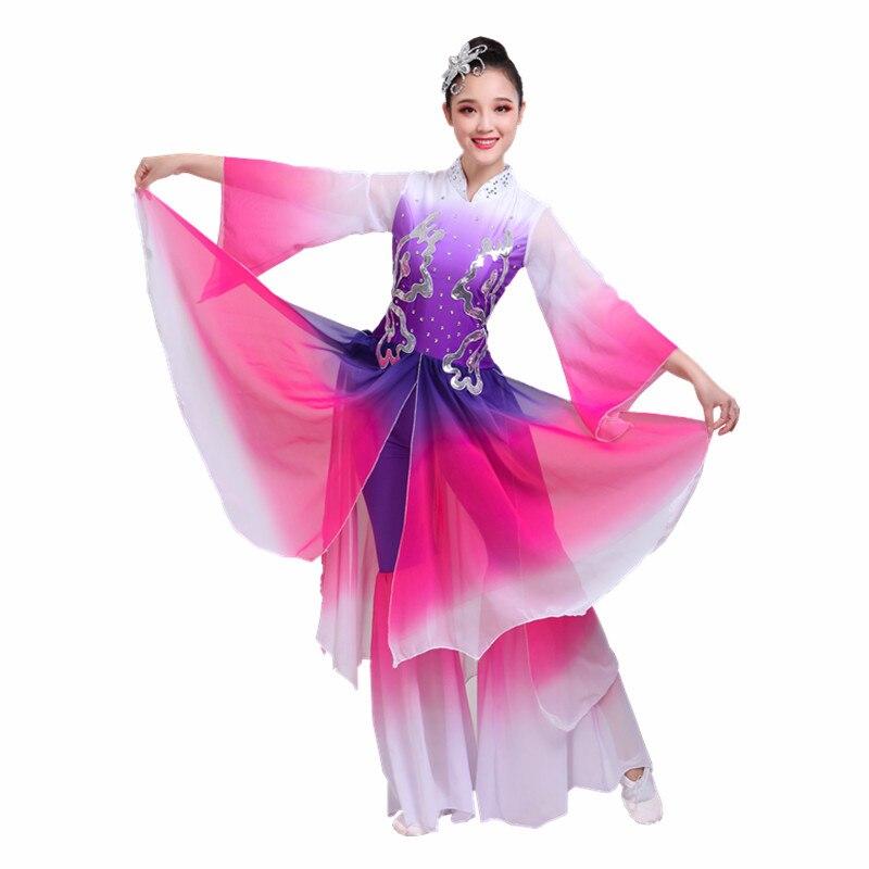 Trajes de danza clásica para mujeres adulto abanico elegante danza de paraguas Yangko ropa nacional Ropa de baile de actuación