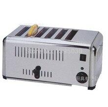 Acier inoxydable automatique de ménage de EST-6 de pain de grille-pain de 6 tranches faisant la machine 220V 2.5kW 1PC