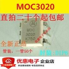 10 PCS MOC3020M DIP-6 drie-terminal twee-weg silicon controle nieuwe originele
