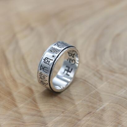Anillo de 100% tibetano de plata OM MANI PADME HUM 925, anillo de plata pura, símbolos misteriosos, anillo de buena suerte
