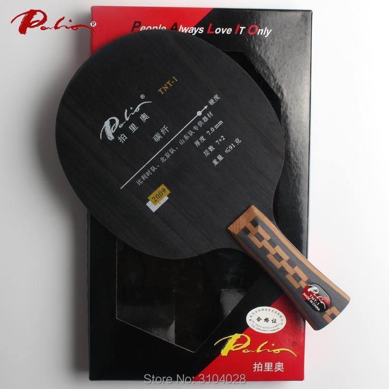 Палио официальный TNT-1, лезвие для настольного тенниса 7, дерево 2, карбон, быстрая атака с петлей, специальное предложение для настольного тенниса в Пекине, Шаньдун, пинг-понг