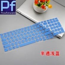 Für Dell Präzision 7710 M3520 3510 7530 Latitude 5591 5580 E5550 M7510 E5570 M7520 15 15,6 zoll Laptop Tastatur Abdeckung haut