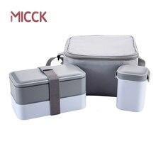 MICCK boîte à Bento à Double couche   Ensemble de boîtes à Lunch japonaises avec bol à soupe, conteneur alimentaire thermique isolé micro-ondable