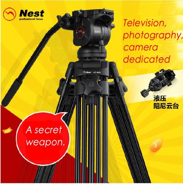 NT-660NEST 1620 سنتيمتر بث المهنية SLR كاميرات متوافق مع كما ستستهدف الهيدروليكية