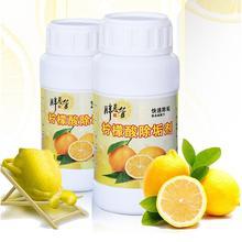 الليمون الستريك حمض وصمة عار مقياس مزيل براد شاي نظافة غلاية إزالة الترسبات وكيل جديد
