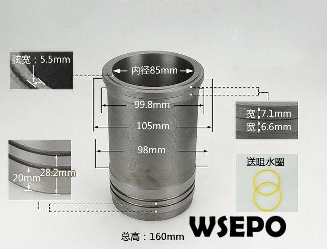 Qualidade de OEM & Fonte Direta Da Fábrica! Forro do cilindro Manga para EM185 4 Tempos Pequeno Motor Diesel Refrigerado A Água