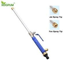 High Pressure Water Gun Car Wash Garden Irrigation Aluminum Alloy Long Rod Copper Spray Nozzle Garden Tools Cleaning Sprayer
