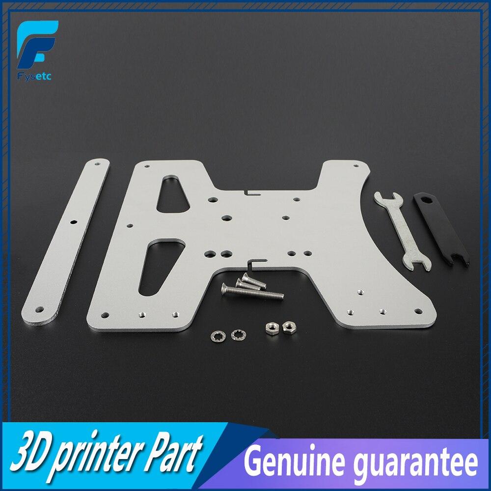 Клонированная алюминиевая пластина для Y-Carriage, набор, Подогреваемая кровать, поддерживает 3-точечное выравнивание для Ender 3 Ender-3 Pro Ender-3S 3D прин...