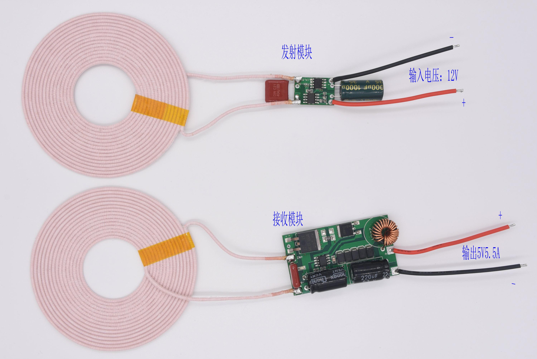 12V Netzteil 5V 5,5 A Ausgang Hohe Strom Niedrigen Wärme Niedrigen Temperatur Wireless Charging Power Supply Modul XKT901-18