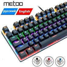 Metoo oyun mekanik klavye oyun Anti-ghosting rusça/abd mavi siyah kırmızı anahtarı arkadan aydınlatmalı kablolu klavye pro oyun