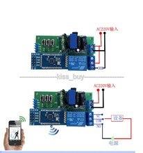 무선 spp 블루투스 릴레이 모듈 안드로이드 모바일 원격 제어 스마트 홈 스위치 사이클 타이머 스위치 메모리