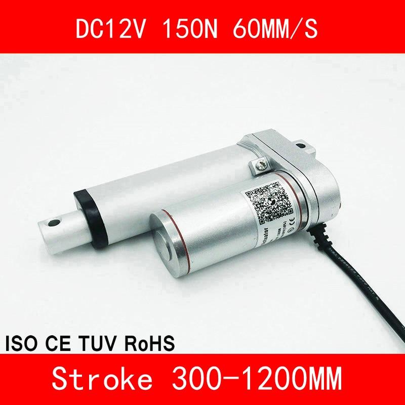 Actuador lineal 12V DC Motor 150N 60 mm/s carrera 300-1200mm lineal Motor eléctrico IP54 aleación de aluminio impermeable CE RoHS ISO