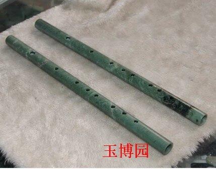 Chino Dushan natural jade flauta sonido crujiente hogar muebles adornos