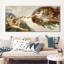 Fresque de plafond de la chapelle Sistine   Affiche de michel-ange imprimée sur toile, tableau artistique pour décor de salon