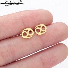 Cxwind New Korean Girl Astrology Cancer Zodiac Earring Geometry Infiinity Stud Earrings for Women Fa