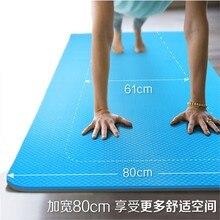 Tapis de Yoga antidérapant pour hommes   Tapis de sport épais, couleur Pure, bleu Violet Orange