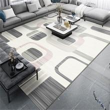 New Arrival Geometric abstract living room carpet Nordic modern minimalist floor mat light luxury home European coffee table rug