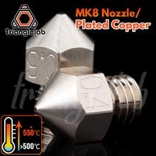 Trianglelab MK8 buse en cuivre plaqué Durable anti-adhésif haute performance M6 filetage pour imprimantes 3D pour CR10 hotend ENDER3