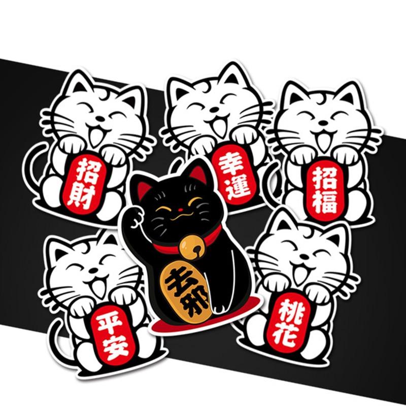 Классическая Автомобильная наклейка с логотипом Lucky Cat Maneki Neko, 5 шт./набор, автомобильная наклейка с логотипом Wealth Ward Off, автомобильная наклейка с мотором, удобный ноутбук для Ipad