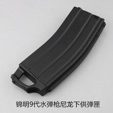 Gel kugel pistole For strafe trommel/magazin gel wasserpistole nerfl zubehor aubenaufnahmen spiel for Jingming9