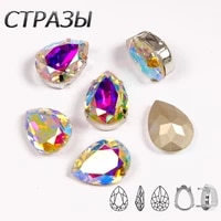 crystal ab color drop pear glass crystal sew on stones mix size claw rhinestones diy clothing jewelry accessories decoration