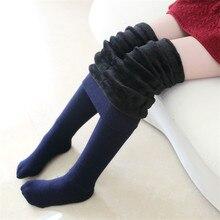 Collants dhiver épais pour filles   Jolis collants en coton à la mode pour enfants, bas en fourrure, taille élastique, chauds