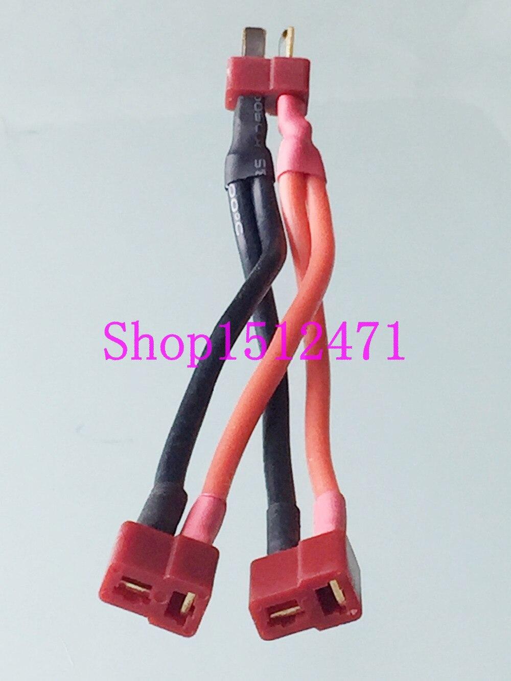 Estilo Deans t-plug paralelo Y arnés 1 enchufe a 2 jack cable para batería Lipo RC