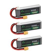 3 pièces Limskey Power flambant neuf Lipo batterie 11.1V 2200 mAh 25C MAX 50C 3S T Plug pour RC voiture avion T-REX 450 hélicoptère partie
