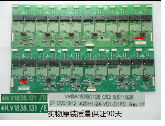 4H.V1838.121/G 4H.V1838.131/E Высоковольтная плата для LC-TM4219 V420H1-L03 подключения