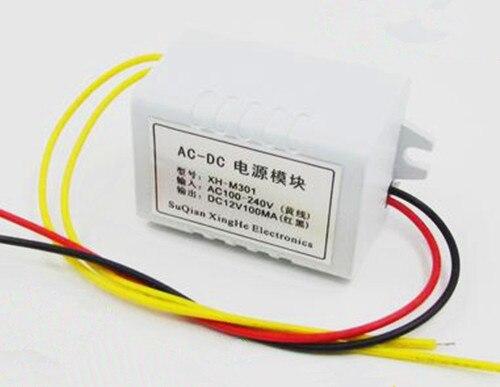 ¡Envío gratis! Adaptador de corriente de 12V/módulo de potencia de conmutación 12V100MA/placa de alimentación 12V1W