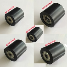 Раздвижной диаметр 30 мм длина 30 мм черный ПУ материал нейлоновый ролик/колеса с двумя подшипниками отверстия 5 мм 6 мм 7 мм 8 мм 10 мм 6 шт/уп.