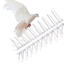 5pcs 50cm Bird Repeller Environmentally Stainless Steel Pigeon Nails Anti-Bird Anti-Dove Spikes Bird Scarer Spikes Pest Control