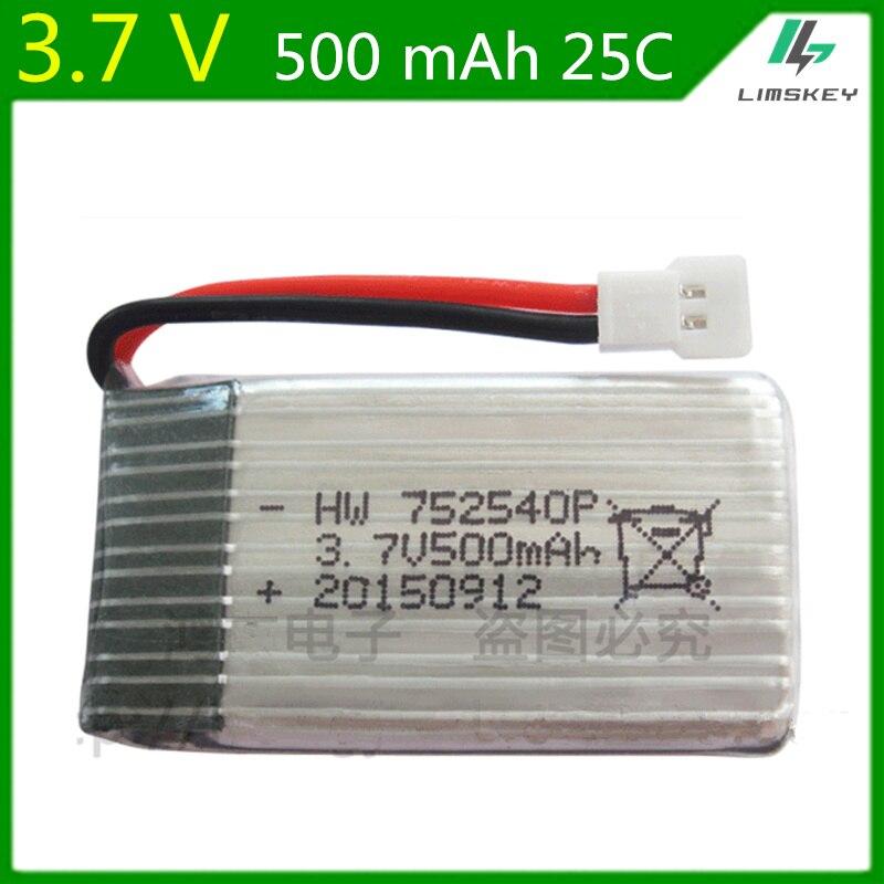 3,7 В 500 мАч, Lipo батарея для Syma X5C X5SC 398 868 3,7 В 500 мАч 752540p lipo батарея для CX-30/M68/905/686, бесплатная доставка