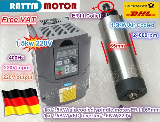 محرك مغزل مُبرد بالهواء بقوة 1.5KW 220 فولت من الاتحاد الأوروبي مجاني لضريبة القيمة المضافة يعمل بالتحكم العددي بواسطة الحاسوب ER11 ، 24000 دورة في ا...