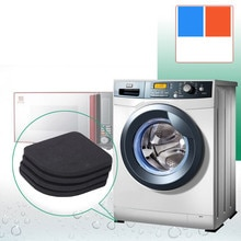 Ouneed 4 Pcs Washing Machine Pad Mute Cotton Refrigerator Anti Slip Mat New Home Bathroom Tools EVA