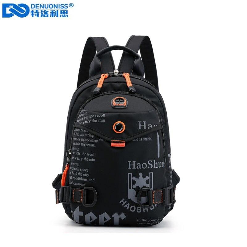 حقيبة ظهر بتصميم عصري للرجال ، حقيبة ظهر صغيرة متعددة الوظائف ناعمة الملمس ، حقيبة كتف رجالية