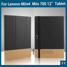 Support étui en cuir Pu pour lenovo MIIX 4 Miix 700 12