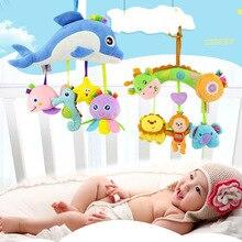 Neugeborenen Spielzeug Soft Niedlichen Plüsch Kinder Cartoon Tier Für Baby Rattle Mobil Kinderwagen Hängen Infant Bett Entwicklungs Spielzeug Giraffe