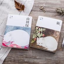 Carnet de notes japonais en papier blanc carnet de notes coréen Graffiti livre peint à la main 1 pièces