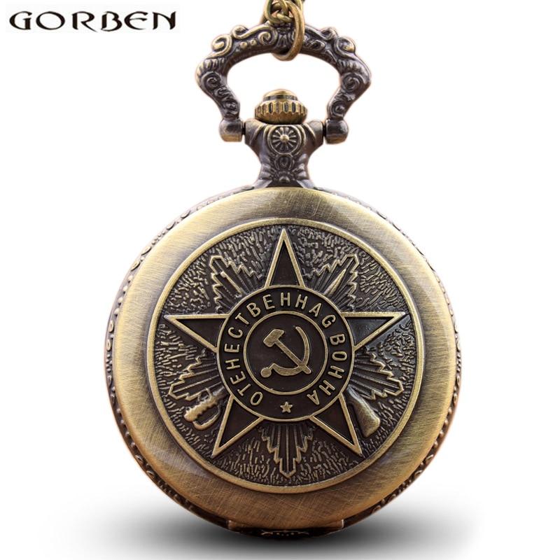 Vintage bronze urss comunismo relógio de bolso de quartzo foice soviética martelo colar pingente de corrente relógio feminino dos homens rússia dia presente