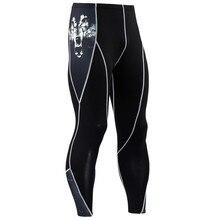 Hommes Compression Polyester maigre Leggings loup 3d impression serré pantalon 2018 nouvel homme gymnases Fitness entraînement pantalon survêtement pantalons de survêtement