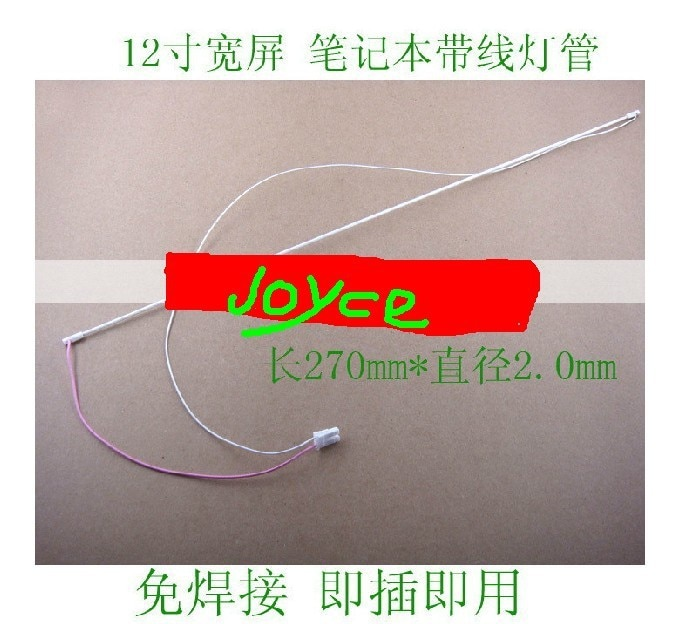 Free shipping 20pcs 12inch 270mm x 2.0mm ccfl lamp/ccfl tube/ccfl backlight with wire harness/cable No welding CCFL LCD