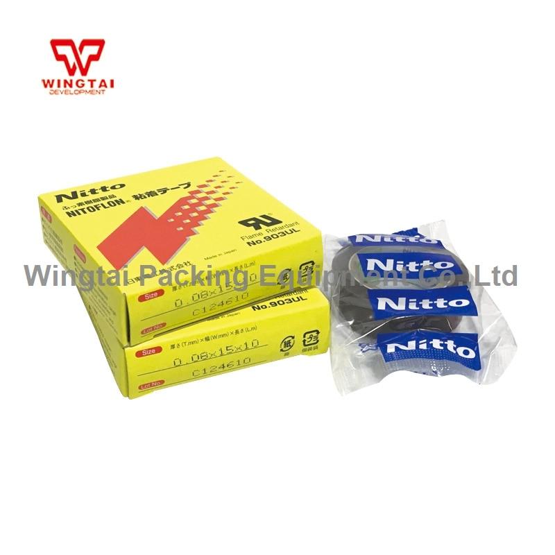 Nitto Tape 903UL-ماكينة إحكام بالحرارة ، 50 قطعة ، شريط مقاوم للحرارة T0.08mm * W15mm * L10m