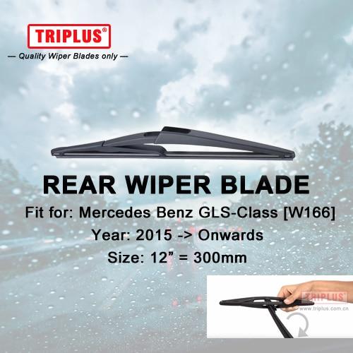 "Rear Wiper Blade for Mercedes Benz GLS Class W166 (2015-Onwards) 1pc 12"" 300mm, GLS-Class Rear Windscreen Wipers"